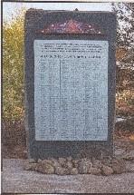 Et nasjonalt monument